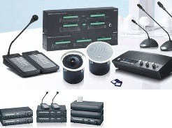 Multi-zone Audio & PA system