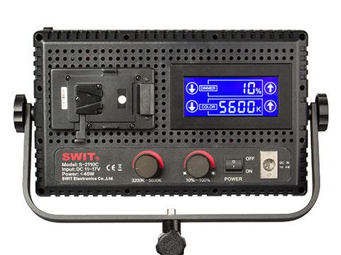 SWIT S-2110CS4