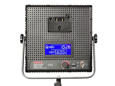 SWIT S-2120DA3