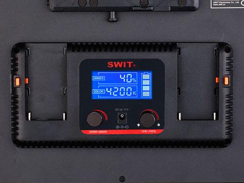 SWIT S-2420C5