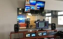 Vietnam Journalists association – Center for media training