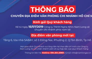 [Thông báo] Chuyển địa điểm văn phòng chi nhánh TP. Hồ Chí Minh