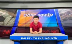 Đài phát thanh và truyền hình Thái Nguyên