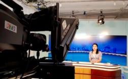 Đài Phát thanh và Truyền hình Khánh Hòa